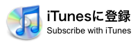 itunessubscrib.png